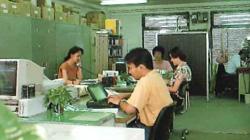 フェンダージャパン株式会社設立