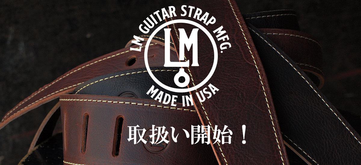 lm_slider.jpg