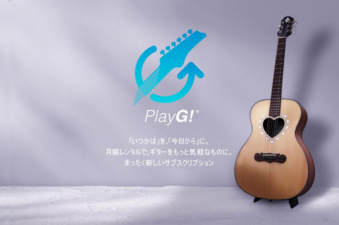 playg_top_slideshow2.jpg