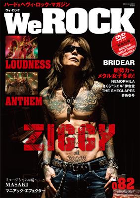 WeROCK Vol.082