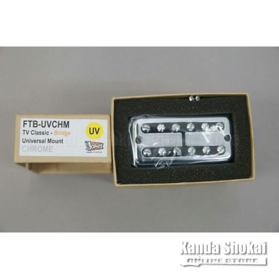 TV JONES TV Classic Universal Mount Bridge, Chrome の商品画像1