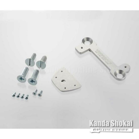 VIBRAMATE V7-LP Mounting Kit, Chromeの商品画像1