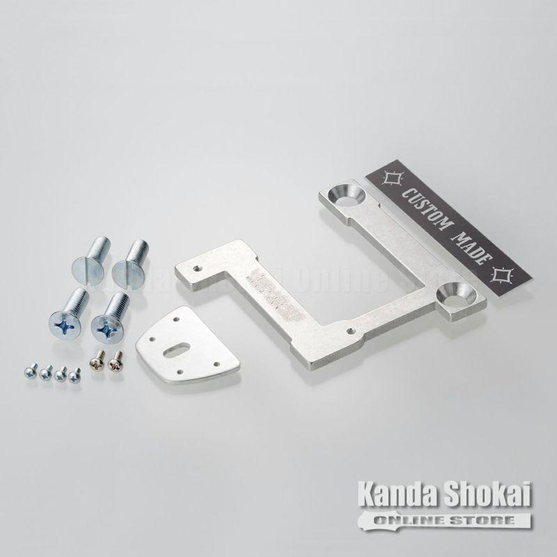 VIBRAMATE V7-335 Mounting Kit (E Series)の商品画像1