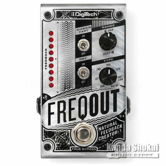 DigiTech FreqOutの商品画像1