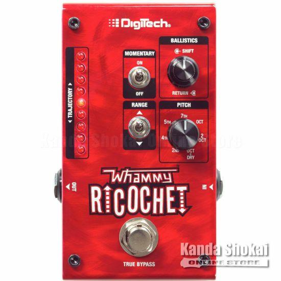 DigiTech WHAMMY RICOCHETの商品画像1