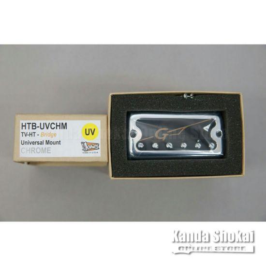 TV Jones TV-HT Universal Mount Bridge, Chrome の商品画像1