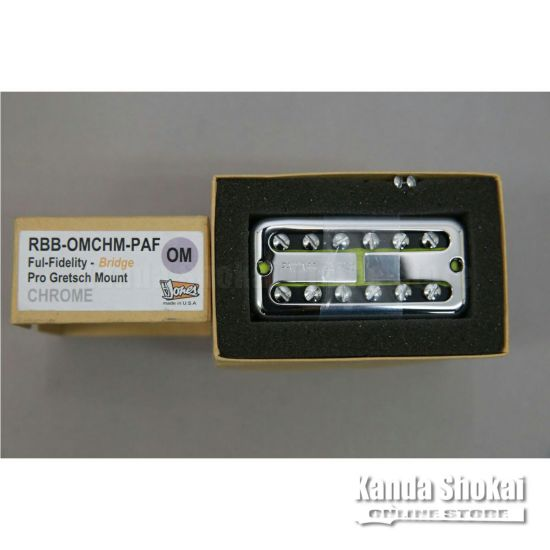 TV Jones Ray Butts Ful-Fidelity Filter'Tron PAF Cover Bridge, Chromeの商品画像1