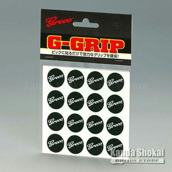 Greco  G-GRIPの商品画像1