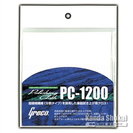 Greco PC-1200の商品画像1