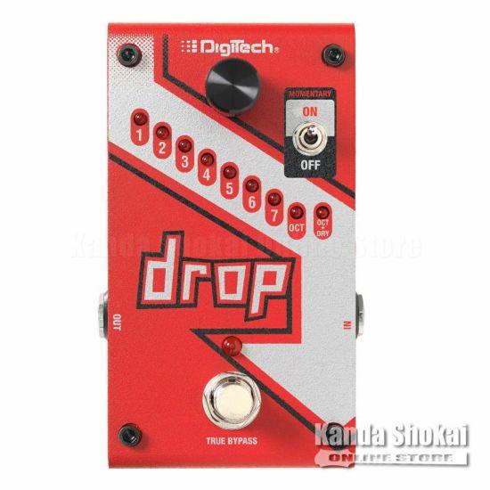 DigiTech Dropの商品画像1
