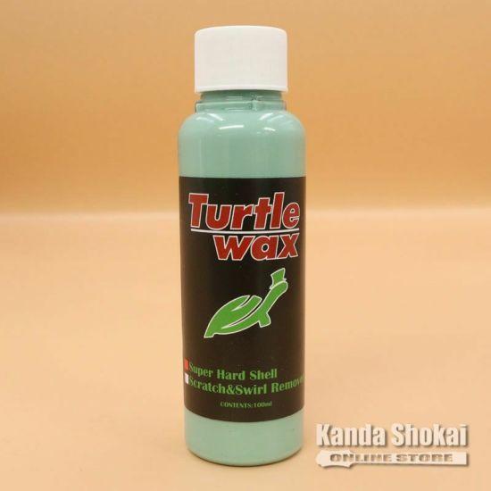 Turtle wax Super Hard Shellの商品画像1