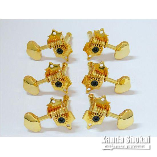 Grover V97, Goldの商品画像1