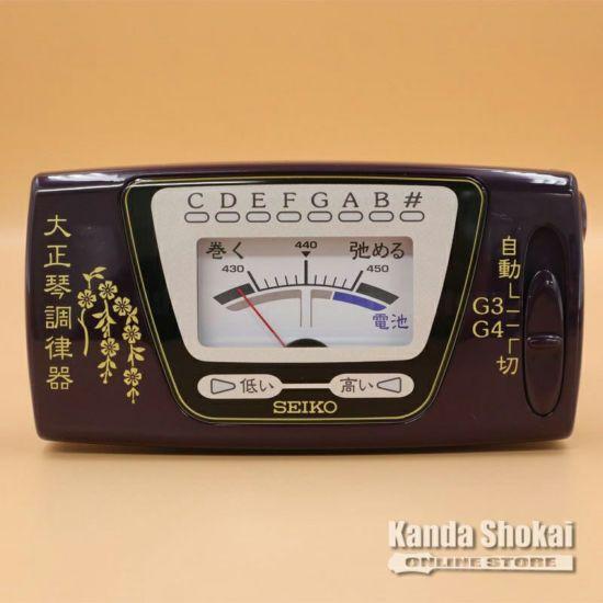 SEIKO ST-300の商品画像1