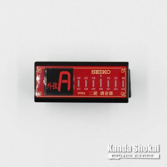 SEIKO STX5Aの商品画像1