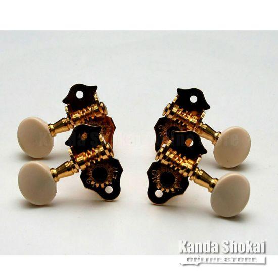 Grover Ukulele Peg 9,Gold White Buttonの商品画像1