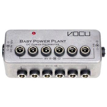 VOCU Baby Power Plant Type-A (Standard)の商品画像1