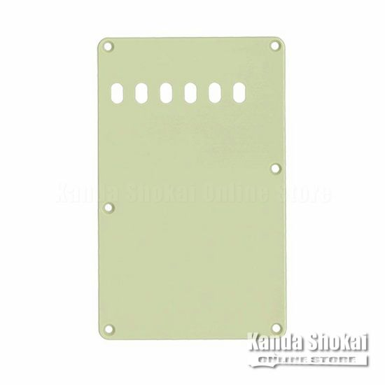 Greco Tremolo Back Cover for WS-STD, Mint Greenの商品画像1