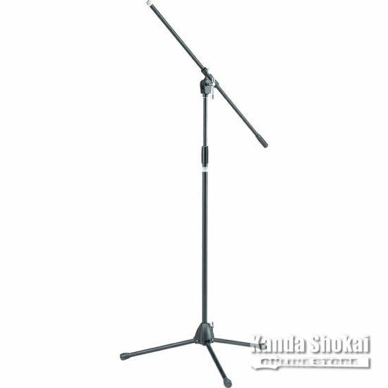 TAMA Standard Series Boom Stand MS205BKの商品画像1
