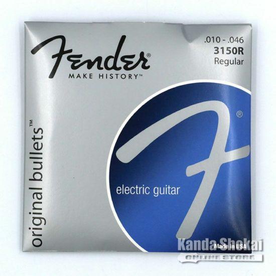 [Outlet] Fender 3150 Original Bullets - Pure Nickel Bullet Ends,  3150R (.010-.046)の商品画像1