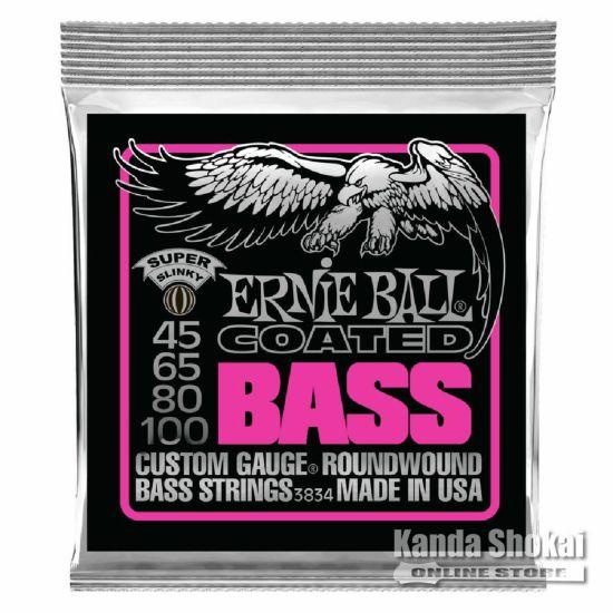Ernie Ball Super Slinky Coated Electric Bass Strings 45-100 [#3834]の商品画像1