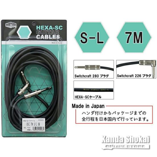HEXA Guitar Cables HSC 7m S/L, Blackの商品画像1
