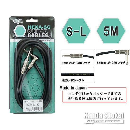 HEXA Guitar Cables HSC 5m S/L, Blackの商品画像1