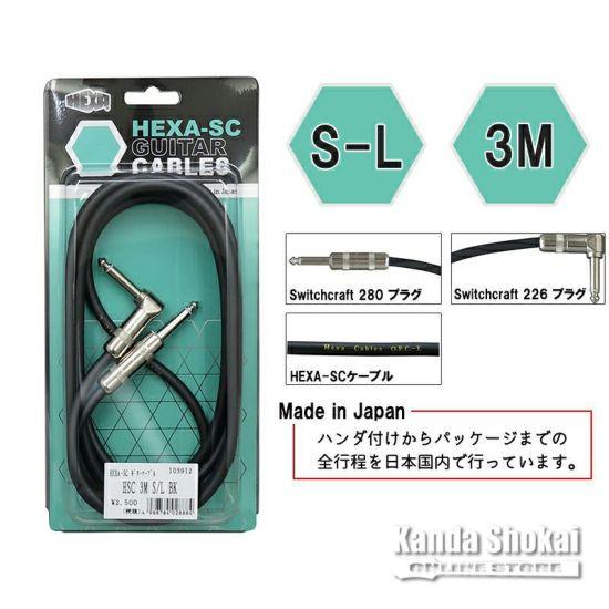 HEXA Guitar Cables HSC 3m S/L, Blackの商品画像1