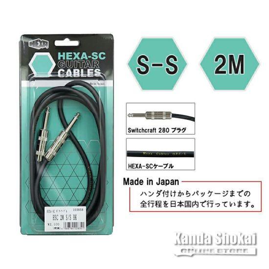 HEXA Guitar Cables HSC 2m S/S, Blackの商品画像1