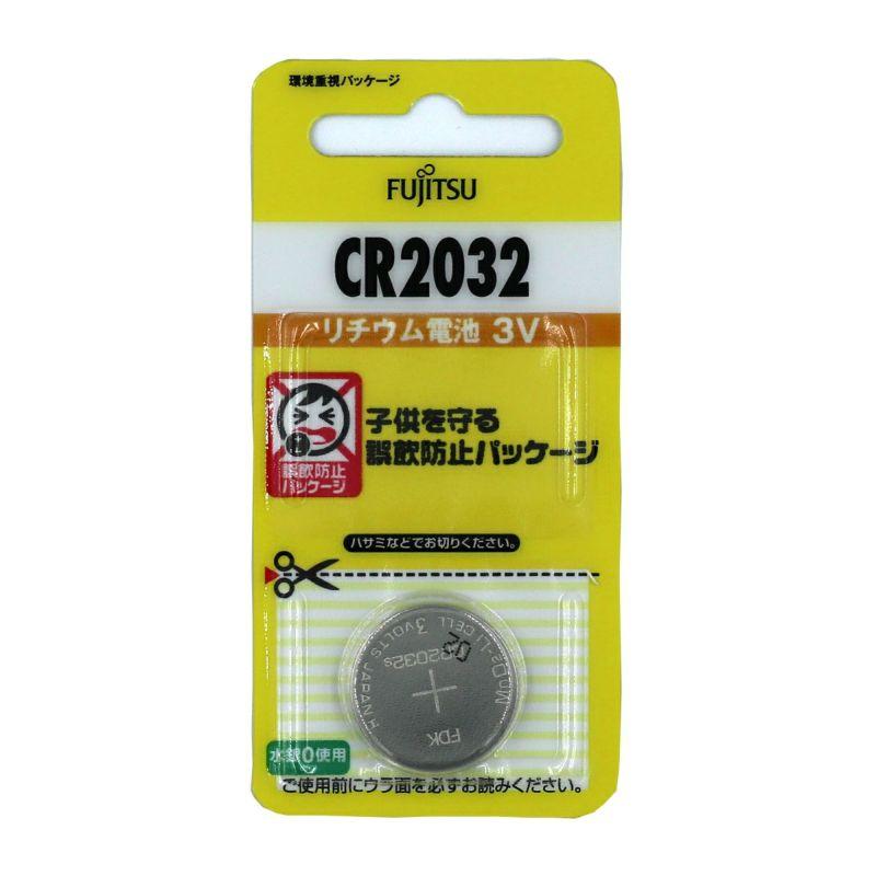 FUJITSU リチウムコイン電池 3V CR2032の商品画像1