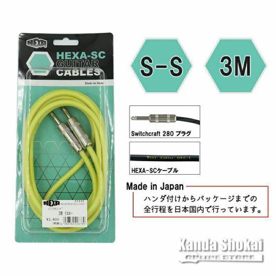 HEXA Guitar Cables 3m S/S, Yellowの商品画像1