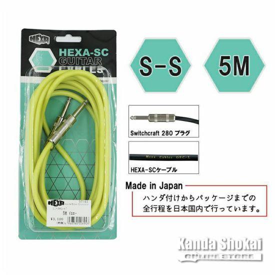 HEXA Guitar Cables 5m S/S, Yellowの商品画像1
