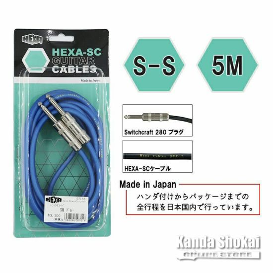 HEXA Guitar Cables 5m S/S, Blueの商品画像1