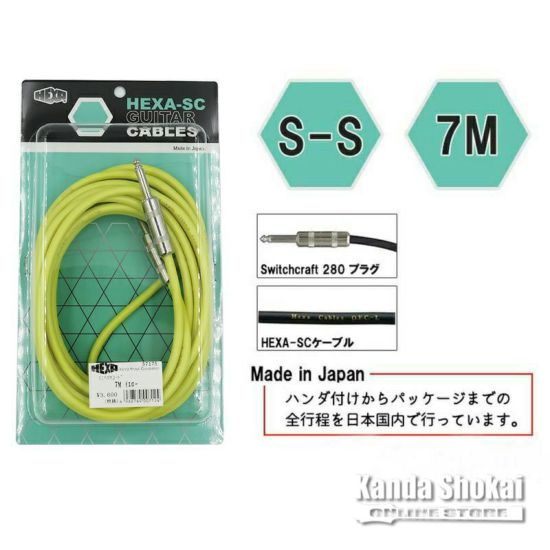 HEXA Guitar Cables 7m S/S, Yellowの商品画像1