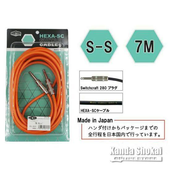 HEXA Guitar Cables 7m S/S, Orangeの商品画像1