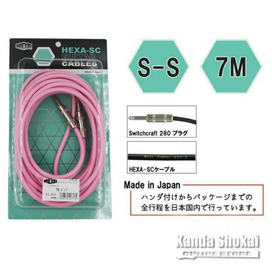 HEXA Guitar Cables 7m S/S, Pinkの商品画像1