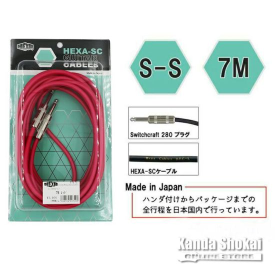 HEXA Guitar Cables 7m S/S, Redの商品画像1