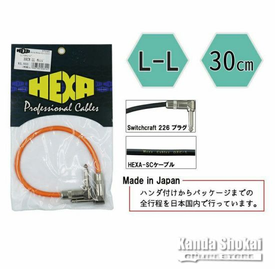 HEXA Guitar Cables 30cm L/L, Orangeの商品画像1